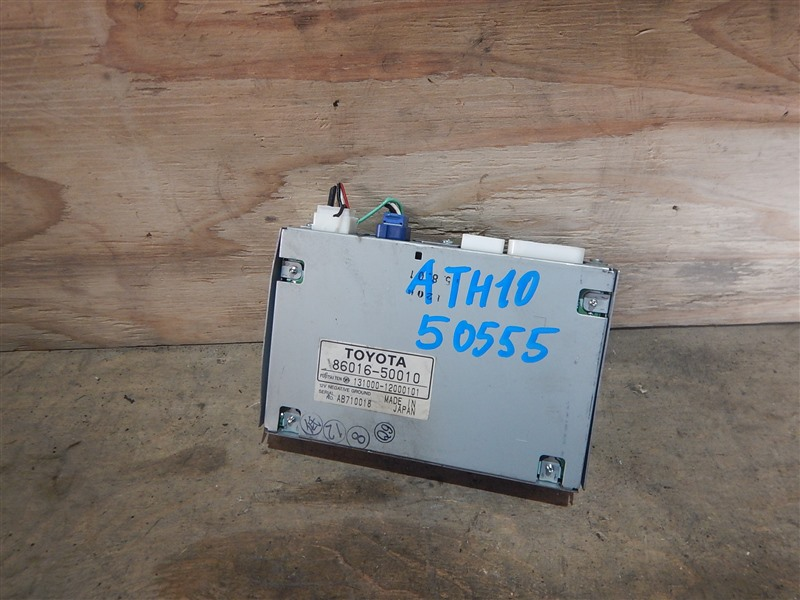 Блок управления tv-tuner Toyota Alphard ATH10 2AZ-FXE 2003
