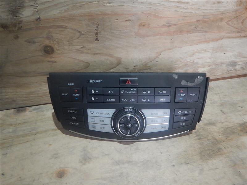 Климат-контроль Nissan Fuga PY50 VQ35HR