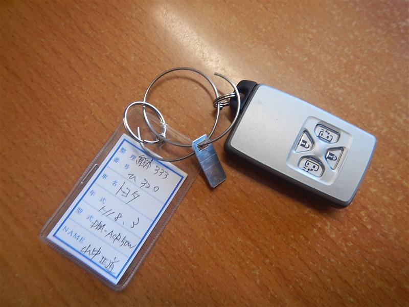 Чип-ключ Toyota Estima ACR50 2AZ-FE