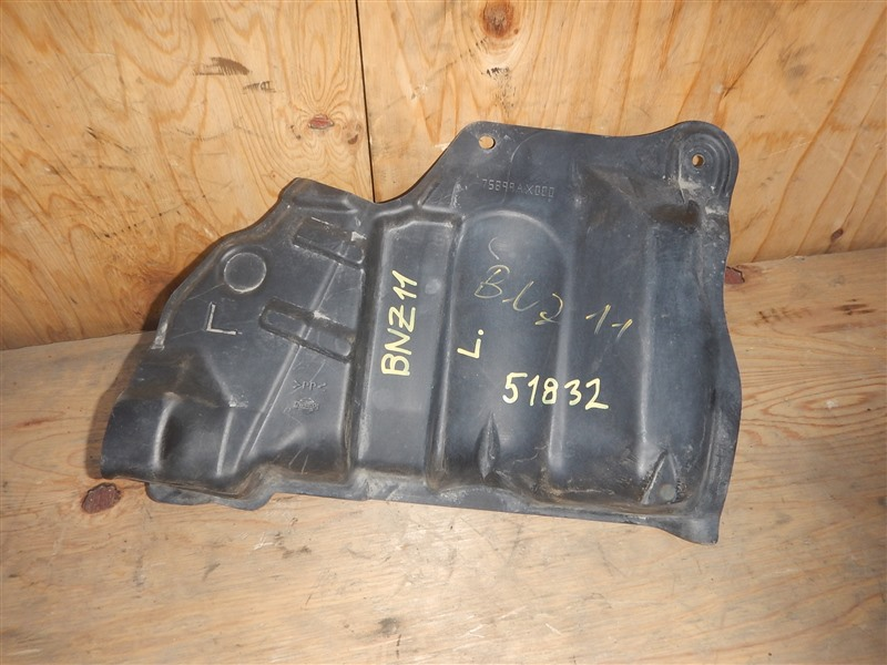 Защита двс Nissan Cube BNZ11 CR14DE 2002 левая
