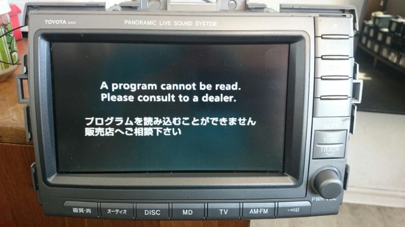 Магнитофон Toyota Estima ACR50 2AZ-FE