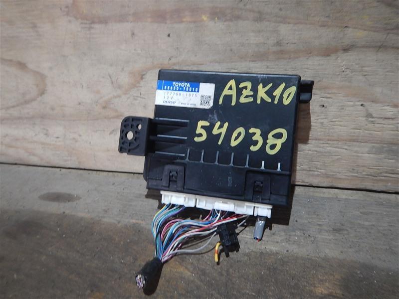 Блок управления кондиционером Toyota Sai AZK10 2AZ-FXE 2011