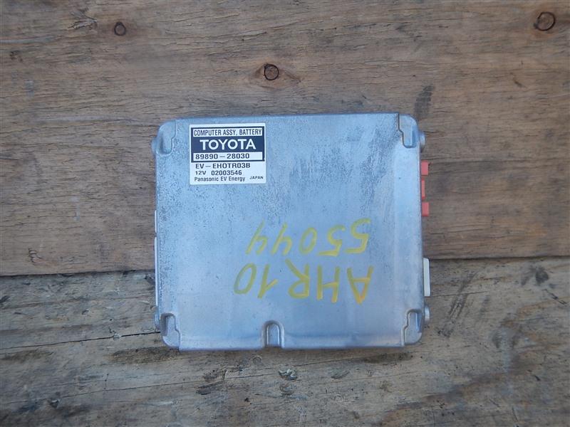 Блок управления Toyota Estima AHR10 2AZ-FXE