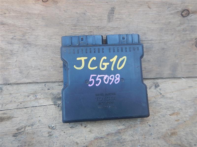 Блок управления форсунками Toyota Progres JCG10 1JZ-FSE