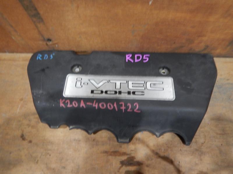 Крышка двигателя пластик Honda Cr-V RD5 K20A 2001