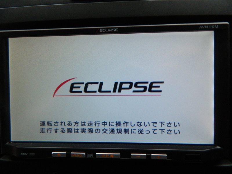 Магнитофон Eclipse Eclipse Avn110M