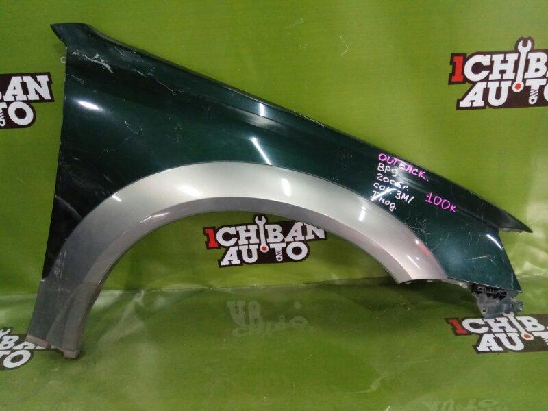 Крыло переднее правое SUBARU OUTBACK 2005 BP9 EJ253 57120AG0209P контрактная