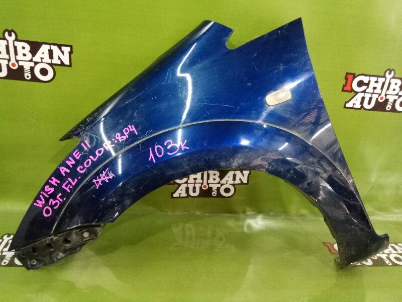 Крыло переднее левое TOYOTA WISH ANE11 1AZ-FE 5380268020 контрактная