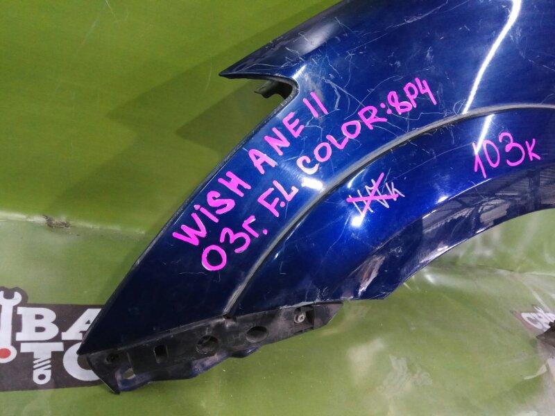 Крыло переднее левое WISH ANE11 1AZ-FE
