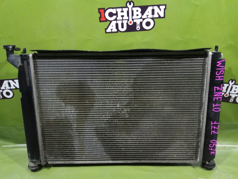 Радиатор основной TOYOTA WISH ZNE10 1ZZ-FE 16400-22190 контрактная
