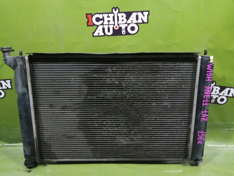 Радиатор основной TOYOTA WISH ANE11 1AZ-FSE 1640028350 контрактная