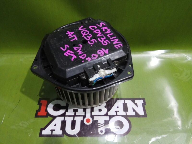 Мотор печки NISSAN SKYLINE CPV35 VQ35DE 27225-AL500 контрактная
