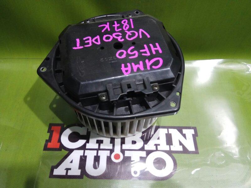 Мотор печки NISSAN CIMA HF50 VQ30DET 27225AL500 контрактная