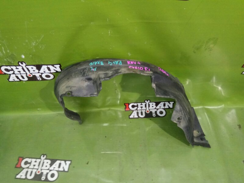 Подкрылок передний левый TOYOTA RAV4 SXA10 контрактная