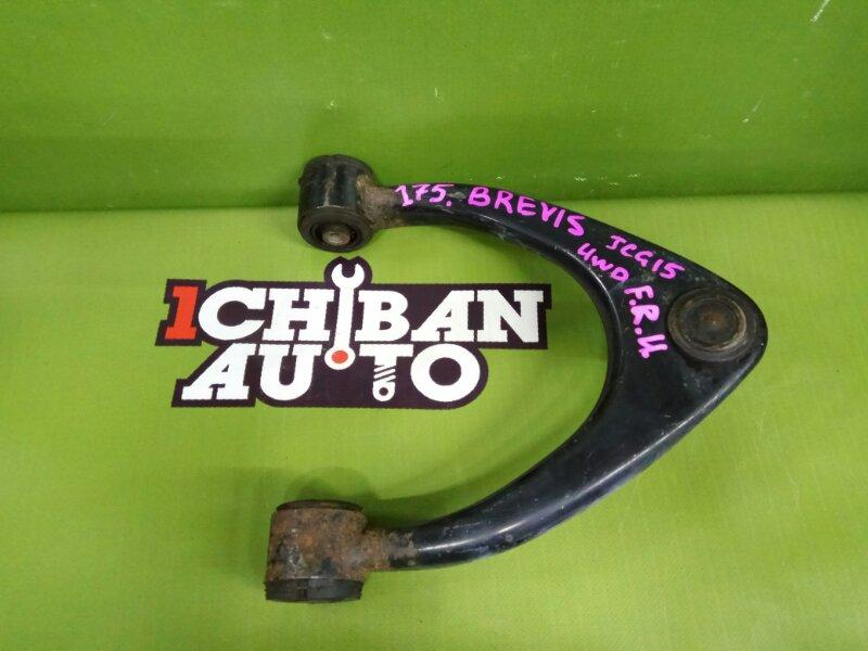 Рычаг передний правый TOYOTA BREVIS JCG15 1JZ-GE 48610-39115 контрактная
