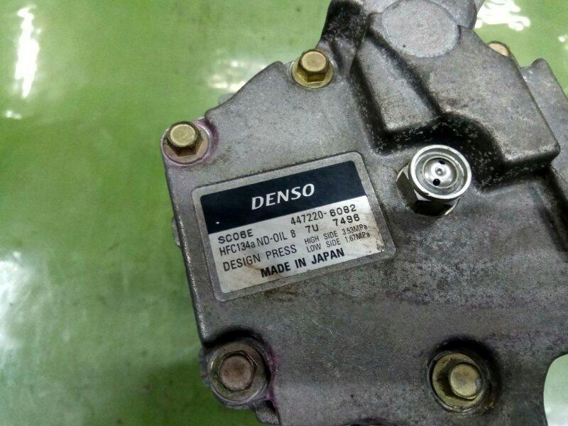Компрессор кондиционера ATRAI S230G EF