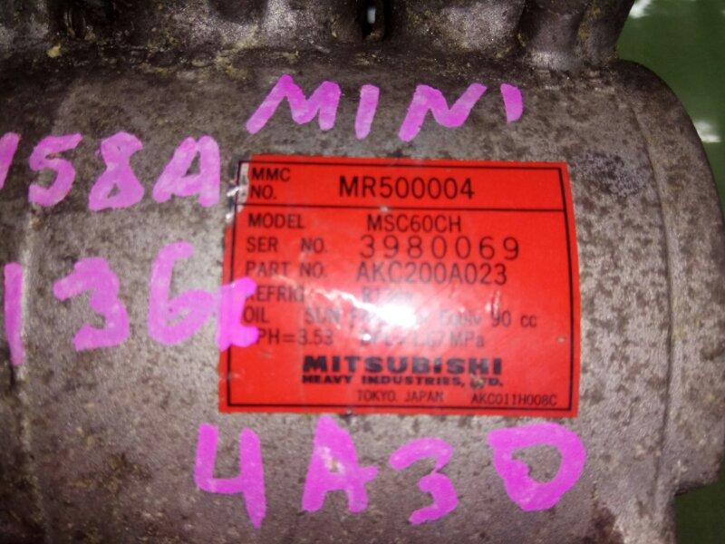 Компрессор кондиционера PAJERO MINI H58A 4A30