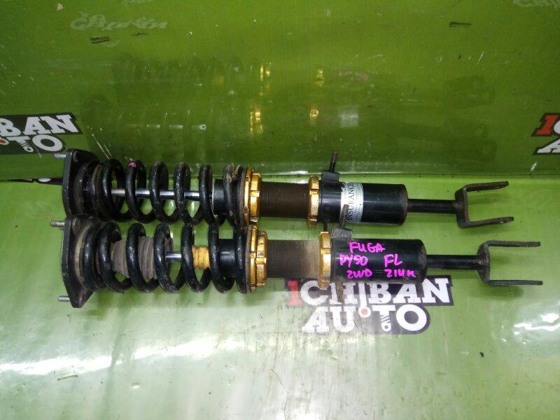 Стойка передняя FUGA PY50 VQ35