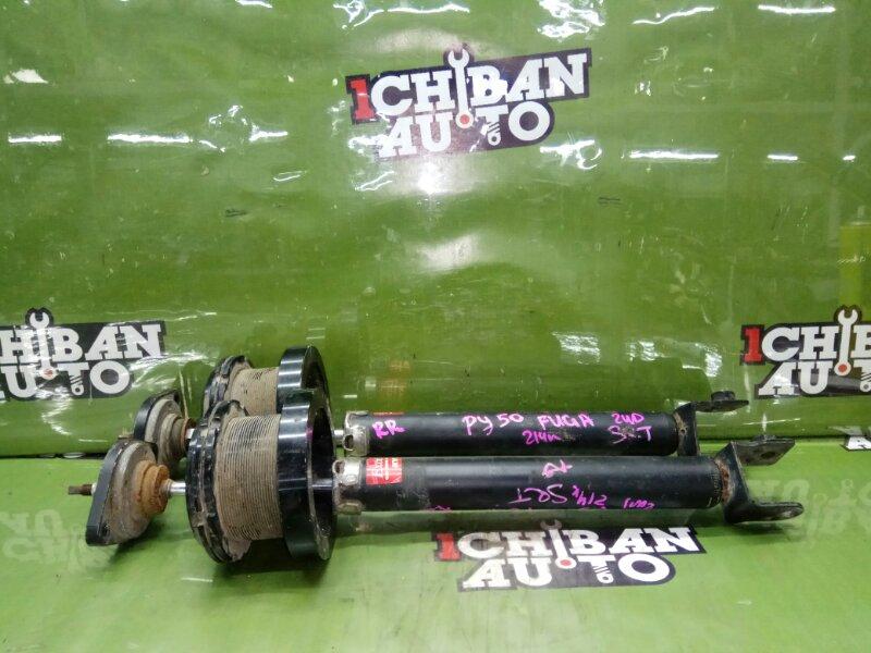 Стойка задняя NISSAN FUGA PY50 VQ35 56210EG025 контрактная