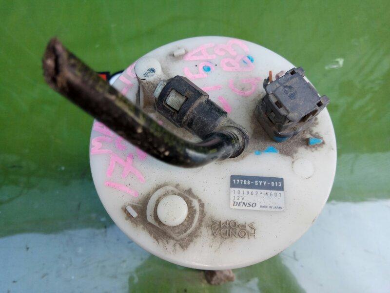 Топливный насос FREED GB3 L15A