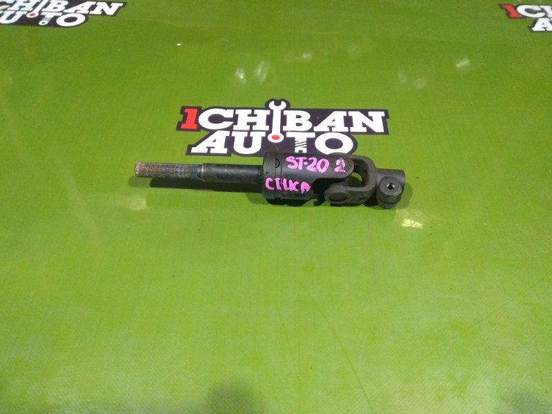 Рулевой карданчик TOYOTA CELICA ST202 45260-20340 контрактная