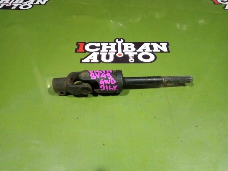Рулевой карданчик TOYOTA VISTA SV43 3S-FE 45210-32190 контрактная