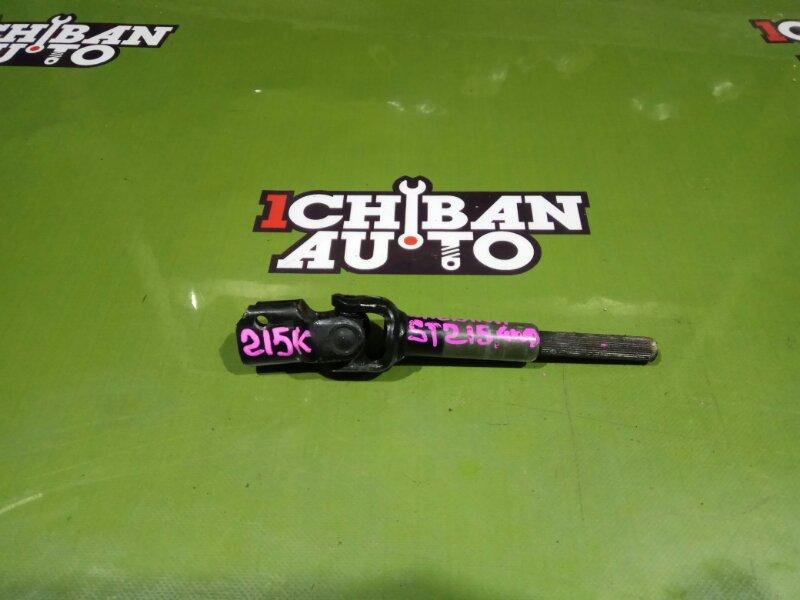 Рулевой карданчик TOYOTA CALDINA ST215 3S 45260-20451 контрактная