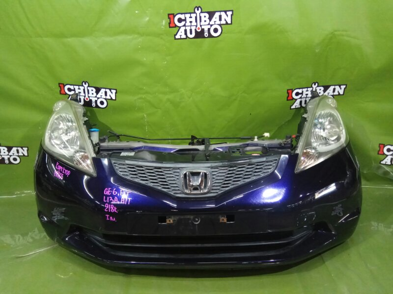Nose cut Honda Fit GE6 L13A