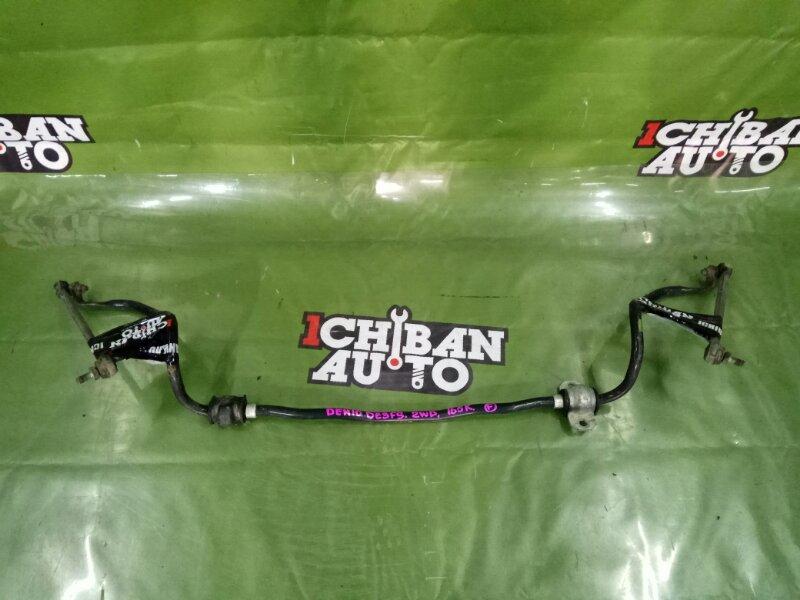 Стабилизатор передний MAZDA DEMIO DE3FS D65134151 контрактная