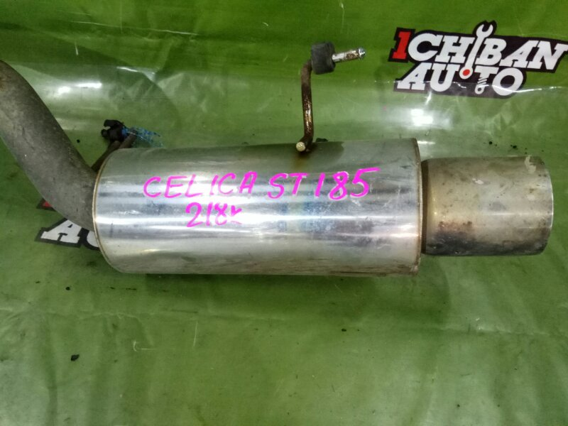 Глушитель CELICA ST185 3S-GTE