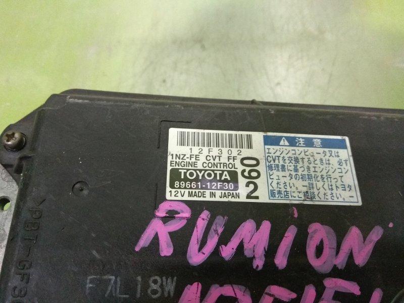 Блок управления efi COROLLA RUMION NZE151 1NZ-FE