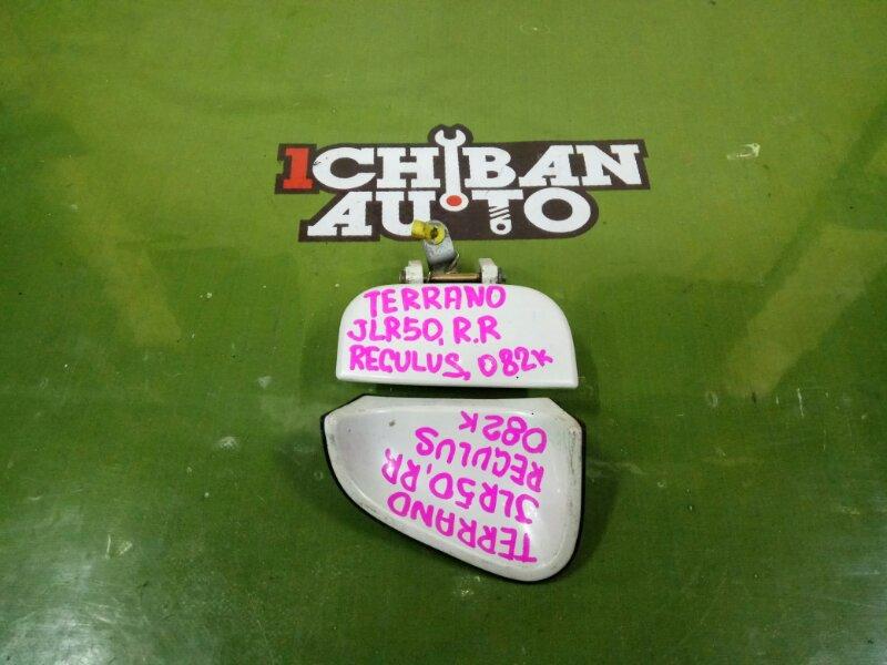 Ручка двери внешняя задняя правая NISSAN TERRANO REGULUS JLR50 контрактная