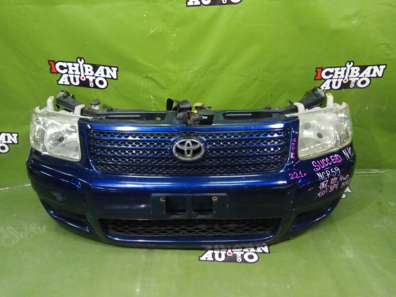 Nose cut Toyota Succeed NCP59 1NZ-FE