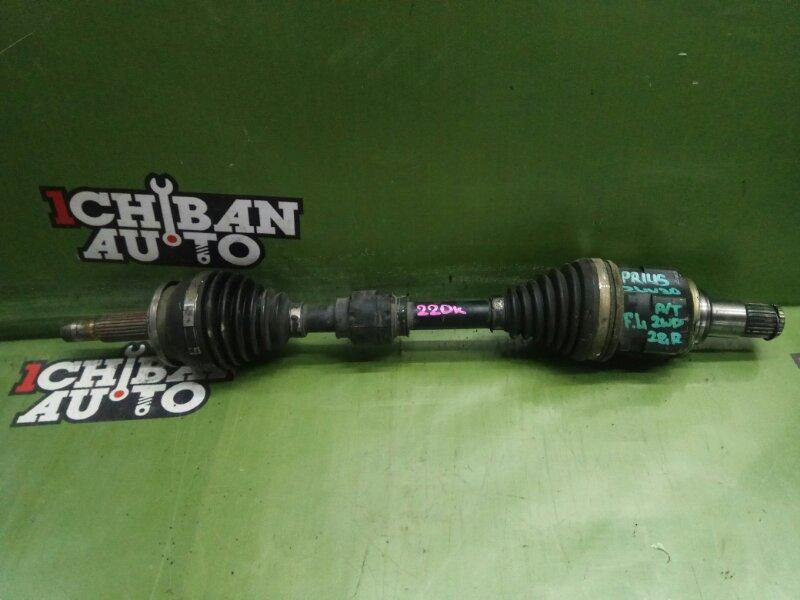 Привод передний левый TOYOTA PRIUS ZVW30 2ZR-FXE 43420-47030 контрактная