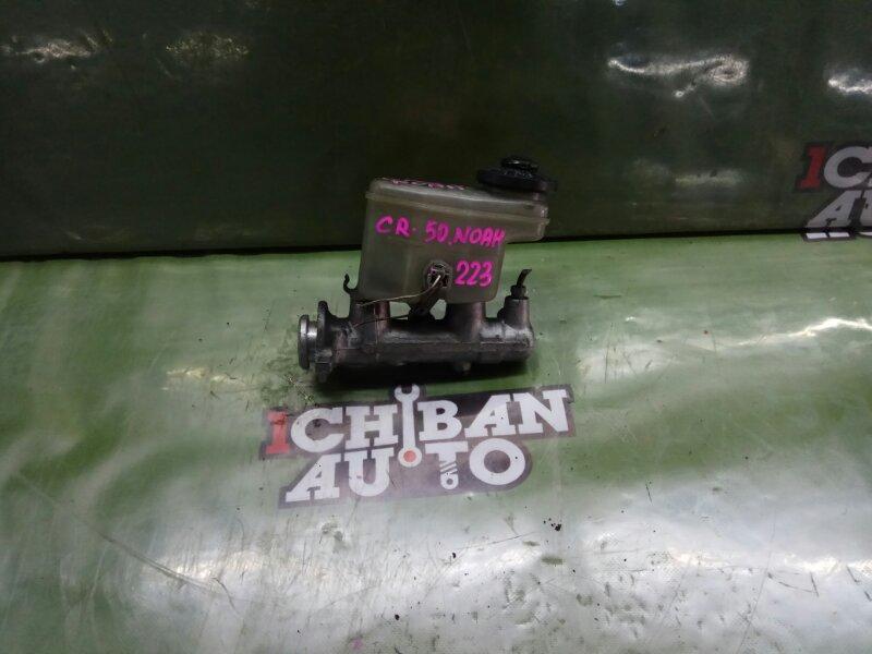 Главный тормозной цилиндр TOYOTA TOWN ACE NOAH CR50 3C-T контрактная