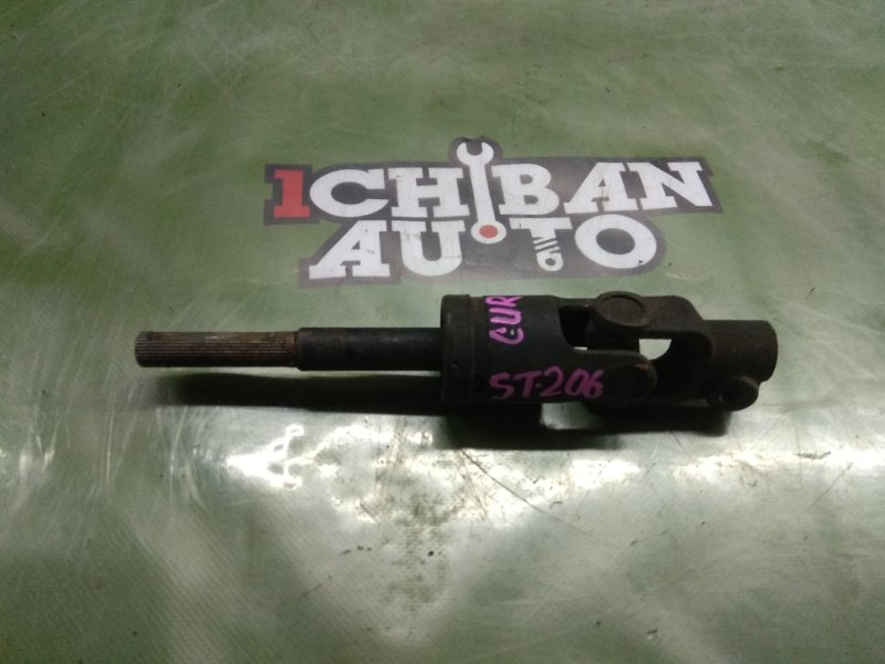 Рулевой карданчик TOYOTA CURREN ST206 3S-FE 45220-20140 контрактная