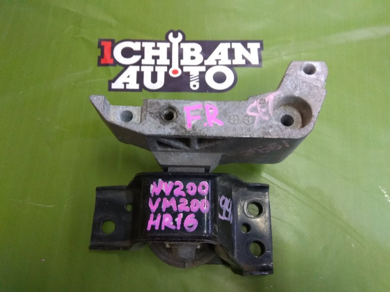 Подушка двигателя передняя правая NISSAN NV200 VM20 HR16DE Б/У
