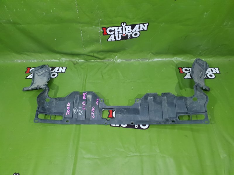 Защита бампера Honda Civic FD3 MF5 2006 передняя
