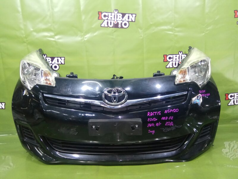 Nose cut Toyota Ractis NCP120 1NR-FE 2012