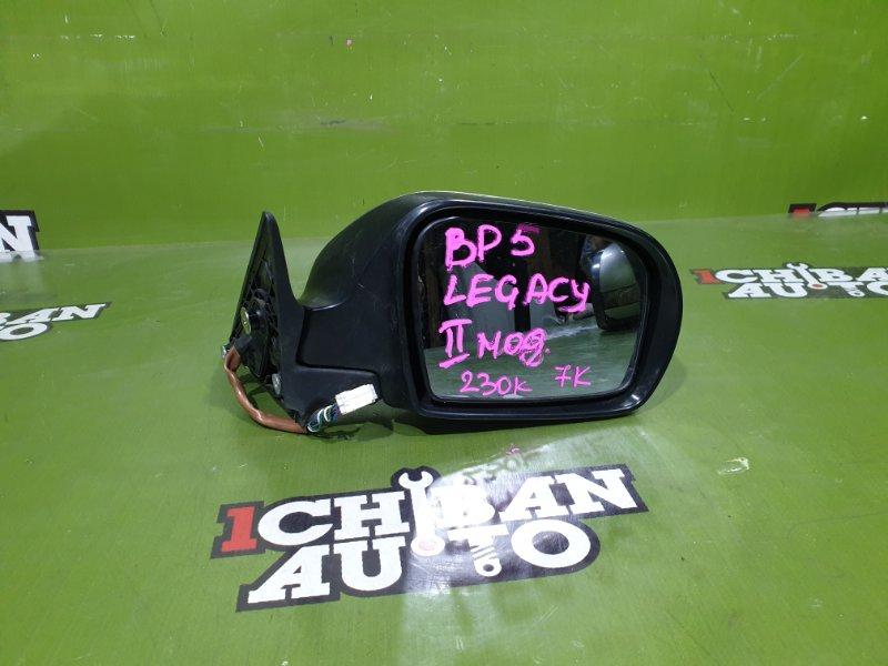 Зеркало бокового вида переднее правое SUBARU LEGACY BP5 контрактная