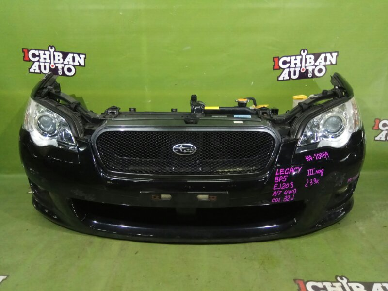 Nose cut Subaru Legacy BP5 EJ203