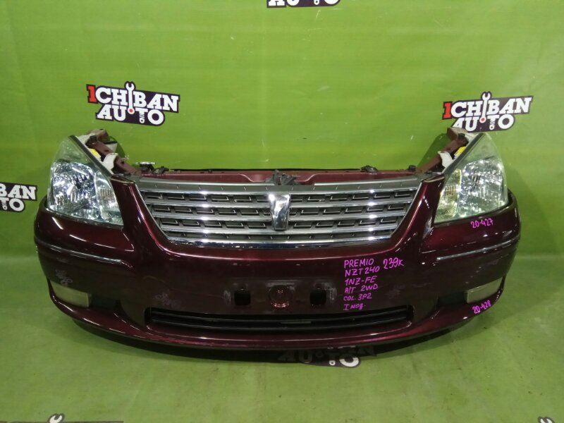 Nose cut Toyota Premio NZT240 1NZ-FE