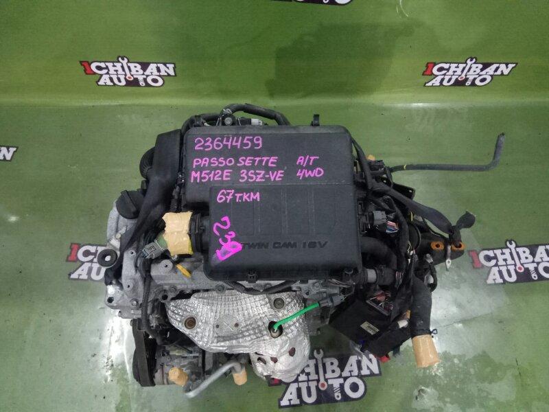 Двигатель TOYOTA PASSO SETTE M512E 3SZ 19000-B1Q42 контрактная
