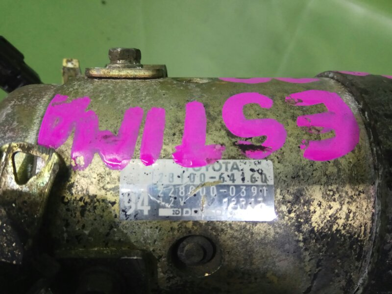Стартер ESTIMA CXR20 3C-TE