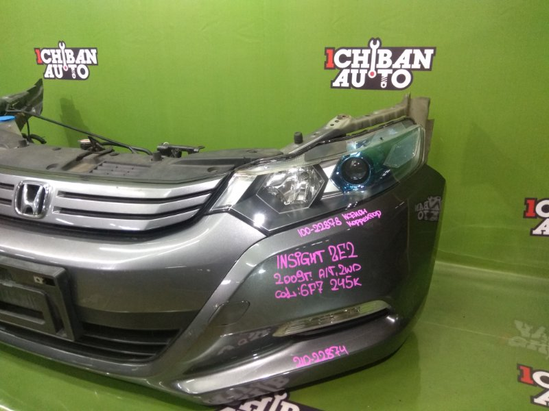 Nose cut Honda Insight ZE2 LDA 2009г. передний