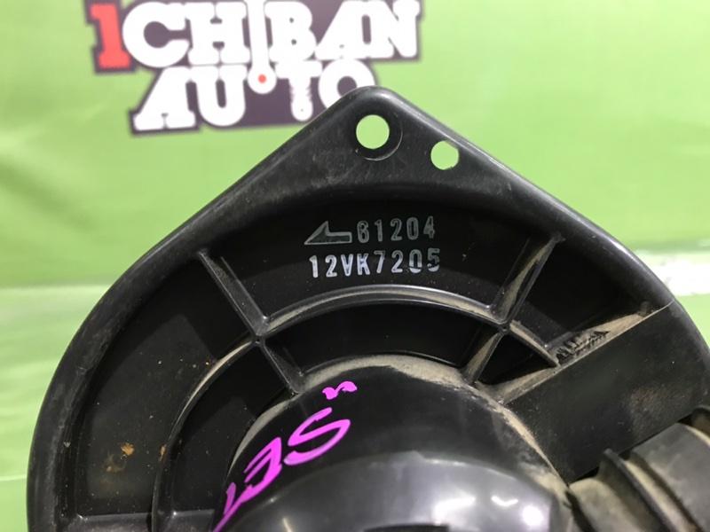 Мотор печки ATLAS N6F23 TD25