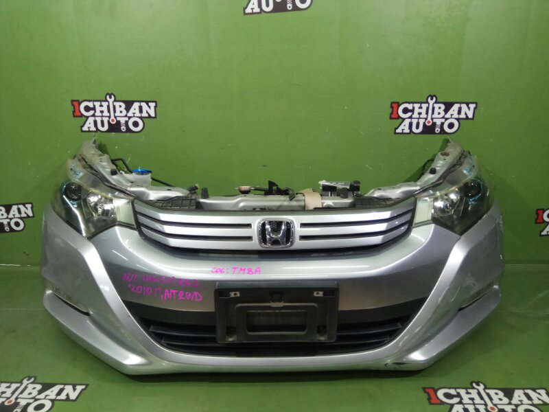 Nose cut Honda Insight ZE2 LDA 2010