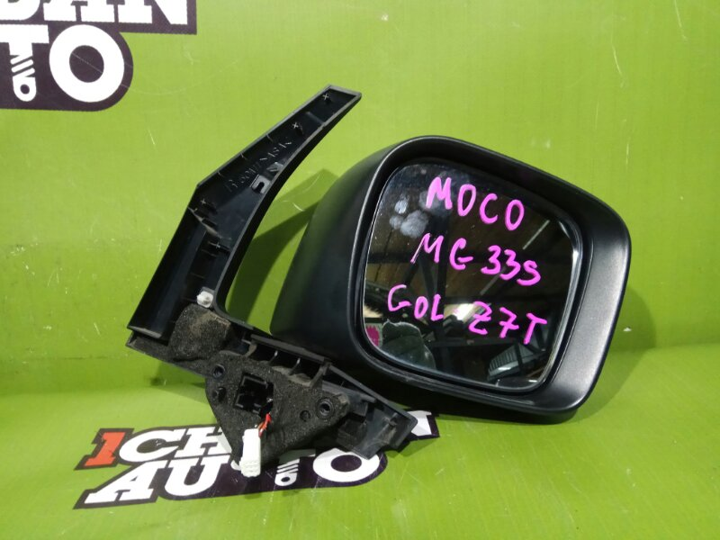 Зеркало бокового вида правое NISSAN MOCO MG33S K6A 963014A12E контрактная