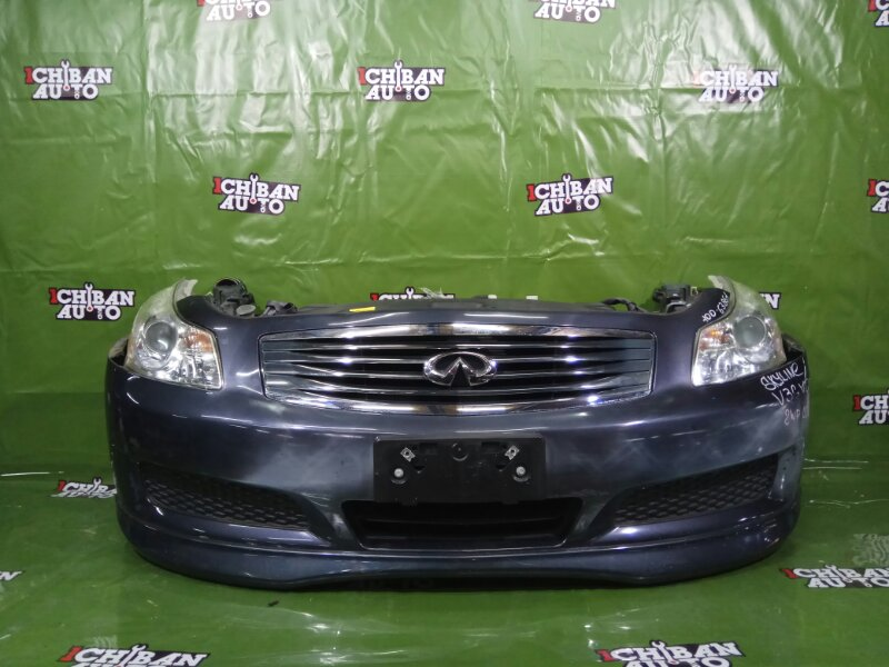 Nose cut Nissan Skyline V36 VQ25
