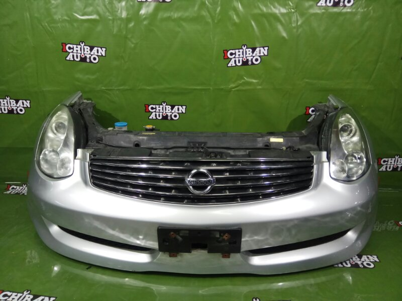 Nose cut Nissan Skyline CPV35 VQ35DE